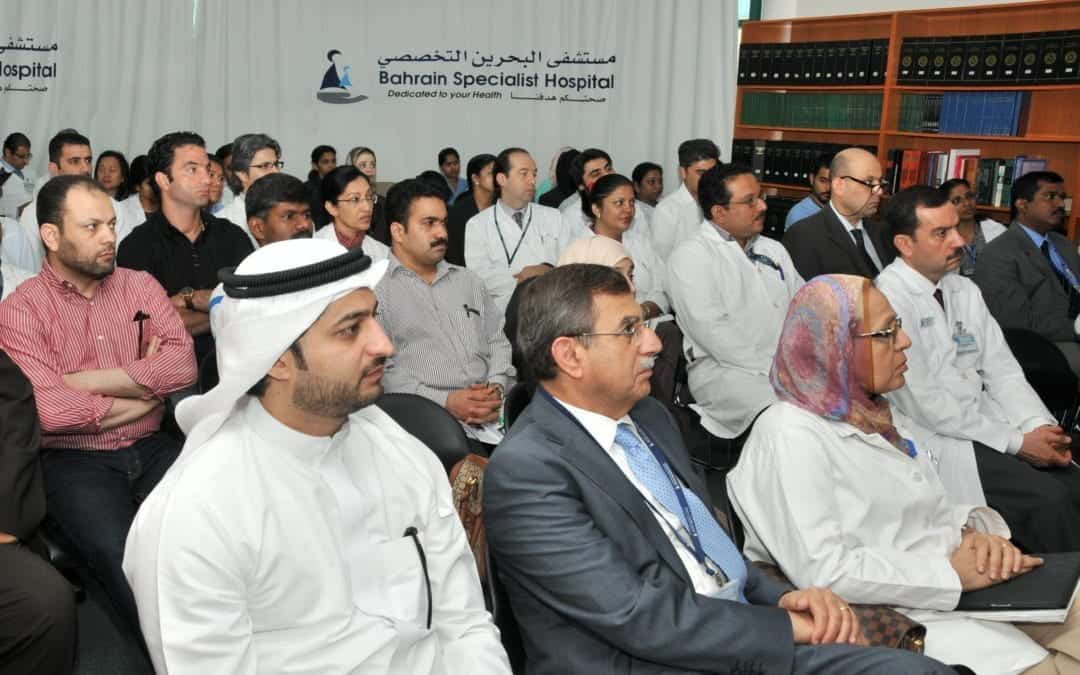 SAH Global Conducts a Proton Therapy Symposium at the Bahrain Specialist Hospital