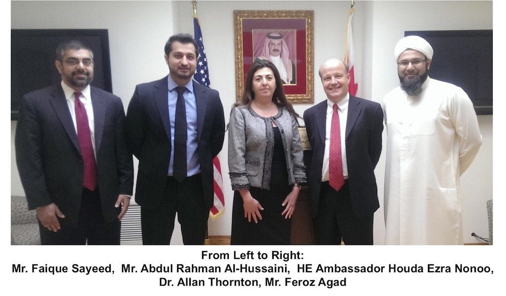 The Ambassador of the Kingdom of Bahrain in Washington receives SAH Global's Executive Team