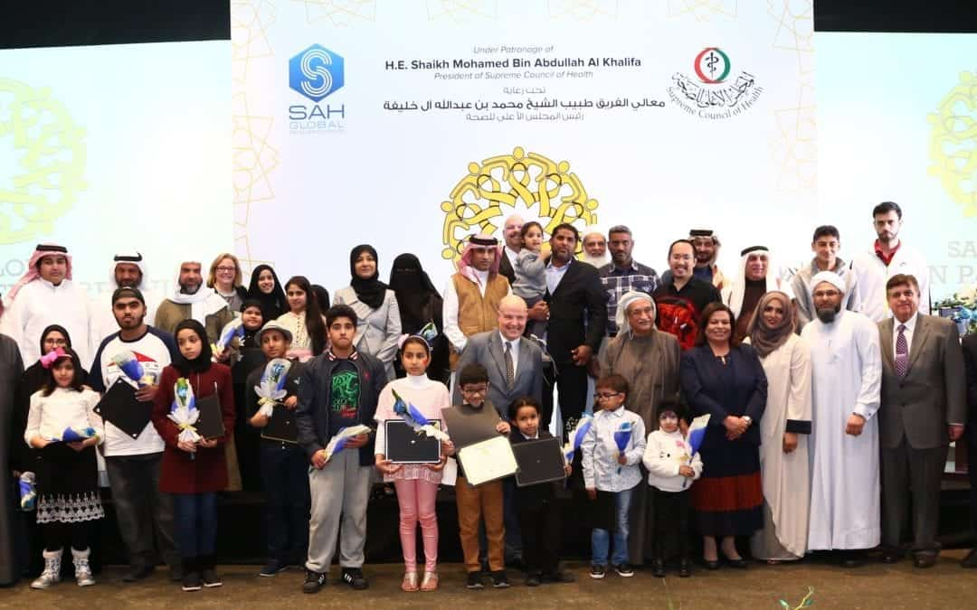 SAH Global Hosts The MENA Region's First Proton Therapy Patient Reunion in Bahrain